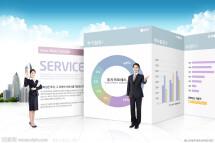 测试出售服务20170509——001