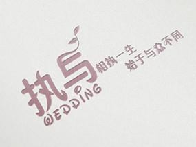 海外婚礼定制平台LOGO设计
