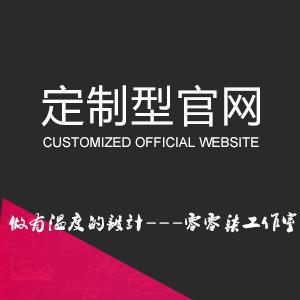 综合性网站