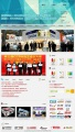 中国国际广播电视信息网络展览会网站
