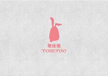 兔比兔餐饮管理有限公司LOGO设计