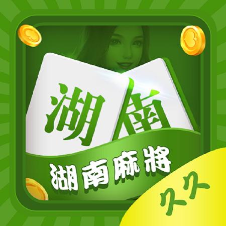 久久湖南游戏APP开发