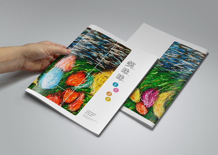美术培训类画册