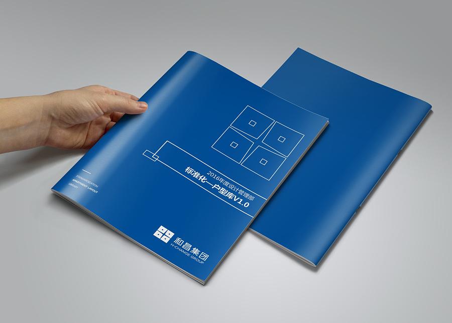 户型图类画册