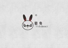 蜀兔餐饮管理有限公司LOGO设计