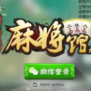 威客服務:[88707] 開發游戲app開發/游戲開發/游戲開發游戲定制開發/手游開發開發app