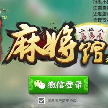 威客服务:[88707] 开发游戏app开发/游戏开发/游戏开发游戏定制开发/手游开发开发app
