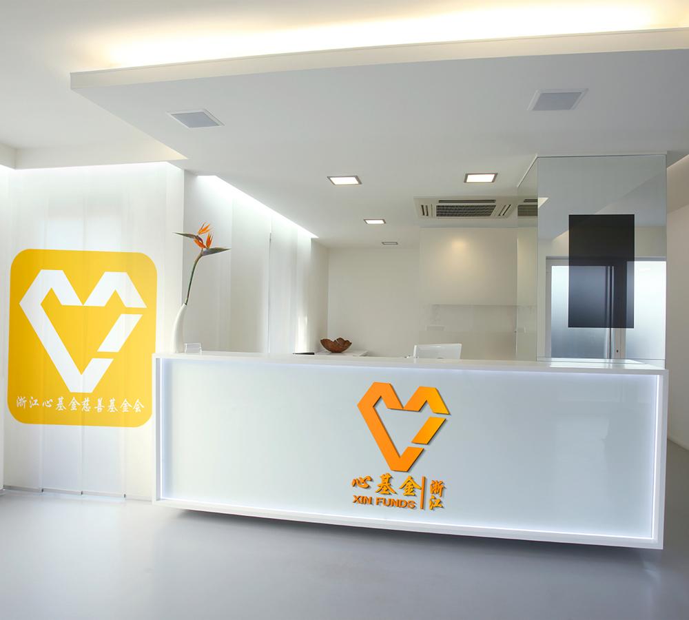 心基金logo