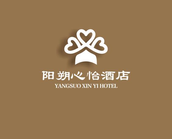 阳朔心怡酒店LOGO设计