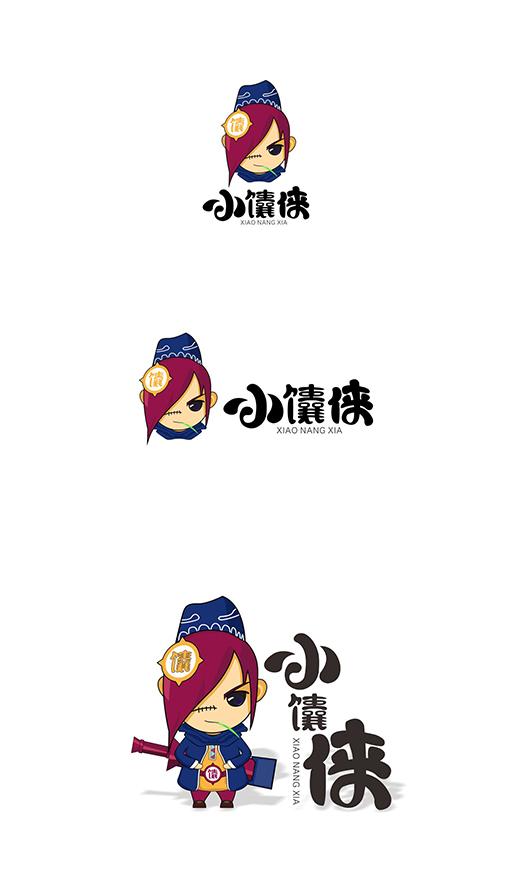 小馕侠logo方案