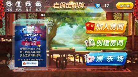 地方房卡类游戏定制游戏开发