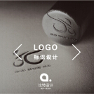 威客服务:[89064] logo设计