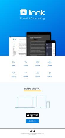 Linnk 收藏夹 - 全平台知识管理服务