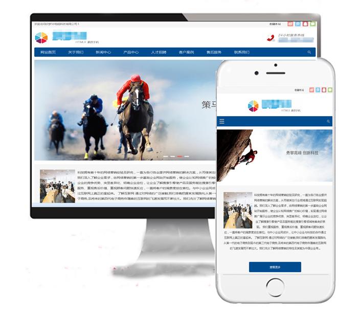 电子产品企业官网