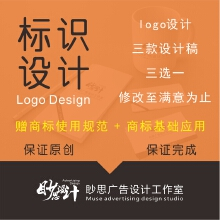 威客服务:[89123] 标识设计(logo设计 初稿三选一 修改至满意为止)