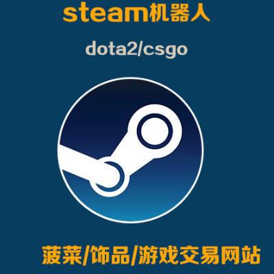 网站定制开发valve接入开发,steam网站机器人开发