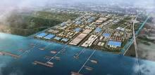 上海临港产业工业园区宣传片
