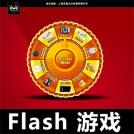 威客服务:[89432] FLASH游戏开发 | H5游戏开发 | FLASH交互课件