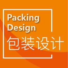 包装设计 产品包装 礼盒套装 系列产品包装设计 高端精品包装 茶叶饮料酒类零食各类包装