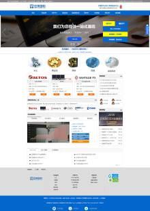 亚美国际—金融网站