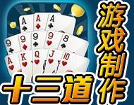 威客服务:[90434] 跑得快、干瞪眼游戏定制开发 游戏定制游戏研发房卡模式APP后台系统架设