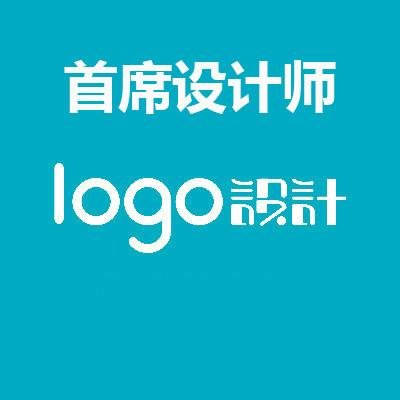 logo设计 于德星logo设计 首席设计师