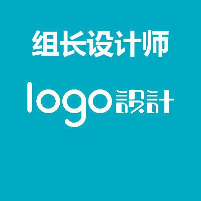 logo设计 于德星logo设计 组长设计师