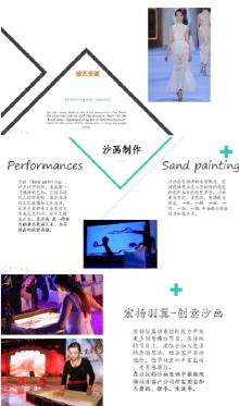 深圳宏扬羽翼文化发展有限公司(简介2)