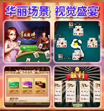 威客服务:[90587] 福建游戏开发游戏地方招代理 手游开发游戏定制开发 游戏源码出售
