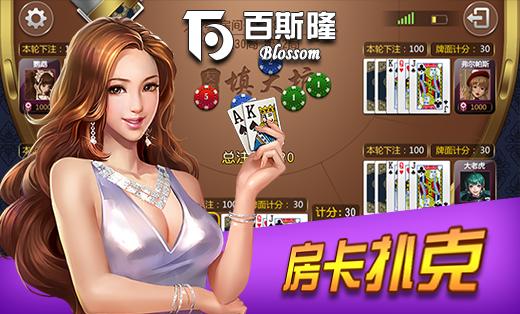 友道扑克全案策划&游戏设计