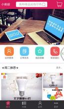 威客服务:[26784] 网站建设  云南软件开发,昆明app开发,昆明网站制作