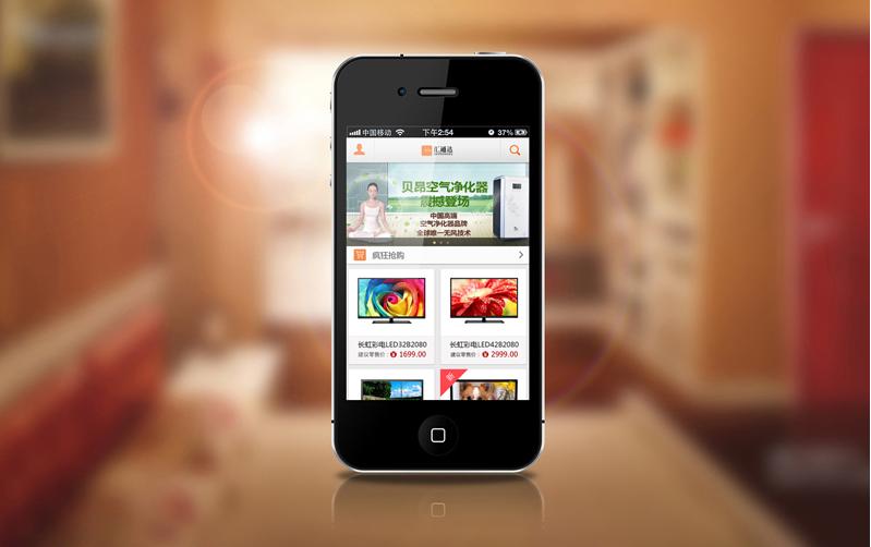 手机网站推广常用方法,手机网站如何做推广