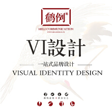 平面设计、VI设计、包装设计、LOGO设计、海报设计