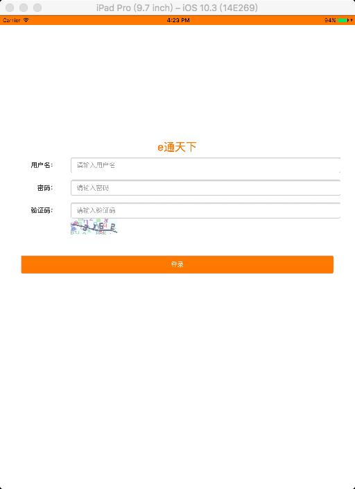 汇融APP(金融贷款类app)