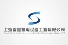 首鑫机电办公(OA)系统