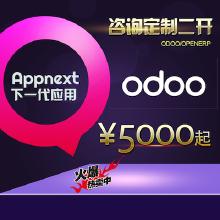 威客服务:[73536] Odoo mobile app
