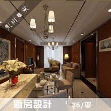 威客服务:[92957] 新房装饰装修设计