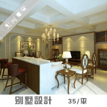 威客服务:[92959] 别墅设计