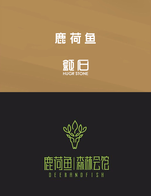 鹿荷鱼logo