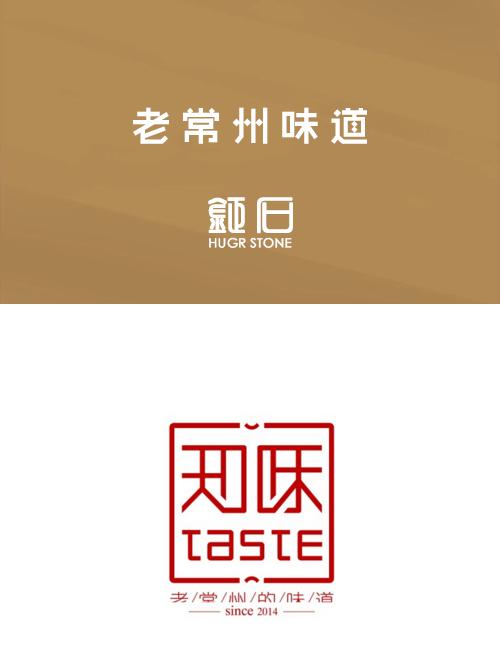 老常州味道logo
