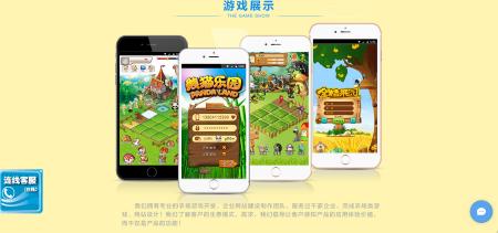 农场养成类游戏开发定制,线上线下结合的真人农场项目即将融资上线