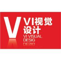 威客服务:[93333] VI设计-原创VI设计-品牌VI设计-LogoVI全套