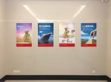 威客服务:[93394] 专业高端企业文化墙设计