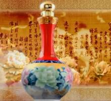 [生活]酿神收藏酒宣传片