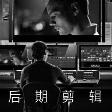 威客服务:[93668] 【影视后期校色剪辑字幕添加】视频后期校色、字幕制作添加、特效字幕、剪辑制作、精剪粗剪合成