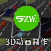 3d小动画制作