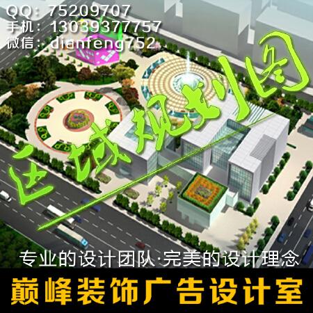 楼群小区规划设计效果图