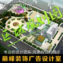 威客服务:[41308] 楼群小区规划设计效果图