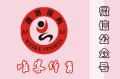 唯客体育公众号(江西体育局合作,存活项目!月成交额10万+)