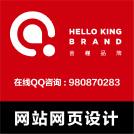 威客服务:[94717] 网站网页设计
